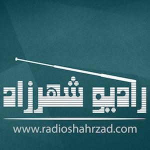 رادیو شهرزاد | قسمت دوم